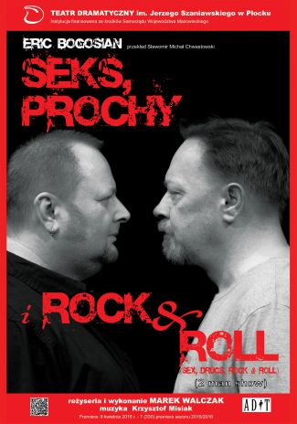 Seks, prochy i rock & roll